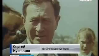 В Красноярске был открыт памятник первому директору КраМЗа
