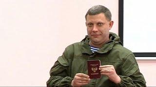 Глава ДНР убит, подозреваемые задержаны