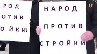 UTV. Уфимцы возмущены незаконной стройкой во дворе их дома