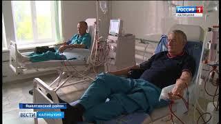 Обновление кадров Яшалтинской районной больницы