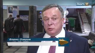 Выпуск новостей телекомпании «Область 45» за 28 февраля 2018 года