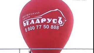 И.Петришенко и Д.Азаров обсудили перспективы сотрудничества Республики Беларусь и 63 региона