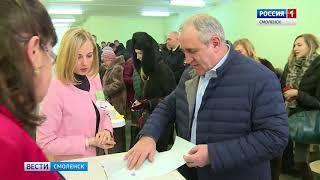 Зампред Госдумы проголосовал в Смоленске