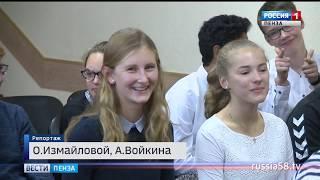 В Пензе немецкие старшеклассники познакомились с русской культурой