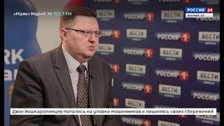 Россия 24. Интервью 19 03 2018