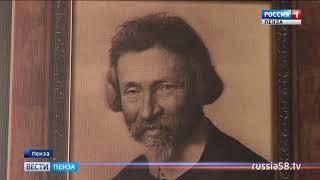 Гости Музея одной картины в Пензе увидели отреставрированную работу Репина