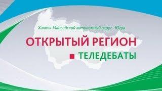 Теледебаты кандидатов на должность директора департамента физической культуры и спорта