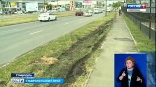 Забитые ливнёвки стали причиной потопа в Ставрополе