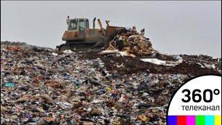 В Ленинском районе обсудили экологические проблемы Подмосковья