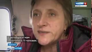 ДТП под мостомв Барнауле: госпитализированы девять пассажиров маршрутки