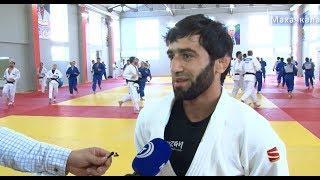 Ведущие дзюдоисты России готовятся в Дагестане к чемпионату мира