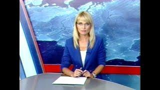 Вести Адыгея - 13.07.2018