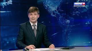 """Выпуск программы """"Вести-Ульяновск"""" - 22.10.18 - 21.45"""