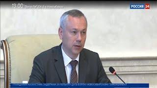 Андрей Травников: основной запрос бизнеса к власти - условия для добросовестной конкуренции