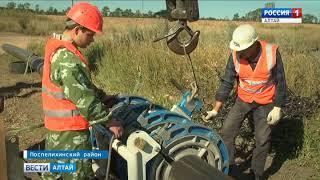 В Поспелихинском районе стоят 25-километровый водопровод
