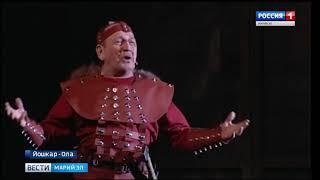В Йошкар-Оле с успехом прошла премьера первой рок-оперы на марийском языке - Вести Марий Эл
