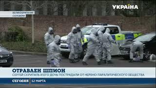Британия официально признала Россию ответственной за отравление экс-полковника ГРУ Скрипаля