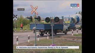 Водителям напомнили о правилах безопасности при переезде железнодорожных путей