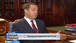 Сергей Носов встретился с Дмитрием Медведевым