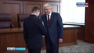 В Москве сегодня наградили майора юстиции из Виноградовского района