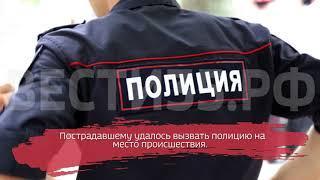 В Вологде неизвестный пытался похитить телефон у прохожего