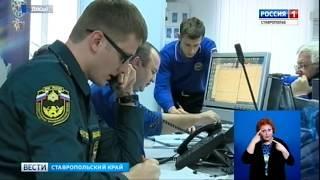 Главе МЧС рассказали об обстановке на Северном Кавказе