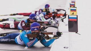 В Югру на первый этап Кубка России приедут 80 биатлонистов