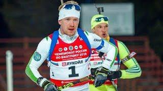 Определён состав сборной Югры на первый этап Кубка России по биатлону