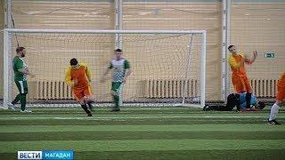 «Кривбасс» лидирует в чемпионате Магадана по футболу