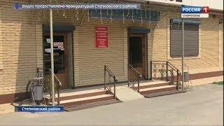 """Прокурорский надзор"" 25.08.2018"