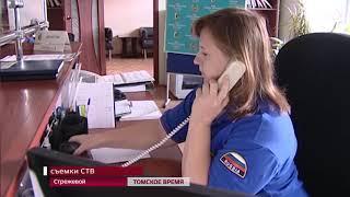 В Причулымье составляют списки нуждающихся в спутниковом оборудовании домовладельцев