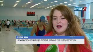 Информационная программа «Якутия 24». Выпуск 15.03.2018 в 13:00