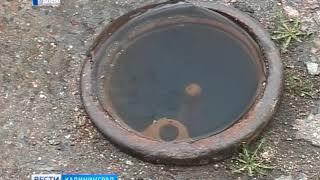 Озёрск получит допсредства на ремонт водопровода, скважины и обустройство мусорных площадок