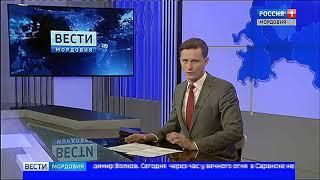 Владимир Волков выразил соболезнования жителям республики Крым и города Керчь