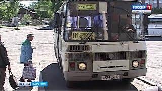 Изменилось расписание пригородных автобусов в Петрозаводске