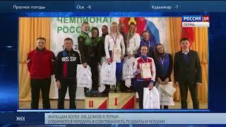 Прикамцы - чемпионы спортивного ориентирования