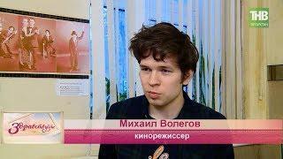 «Эхо» «Булата-Батыра»: какой татарстанский фильм получит «золотое» прокатное удостоверение? ТНВ