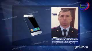 В Дагестане уволят полицейских, устроивших перестрелку 9 мая