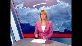 Вести Адыгея - 12.02.2018