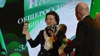 Наталье Комаровой вручили награду «За сбережение народа»