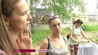 Выпуск новостей 21.06.2018