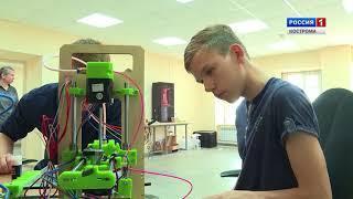 В Костромском госуниверситете открылась профсмена «юных 3D-модельеров»