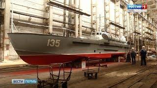 Пермские корабелы построили торпедный катер