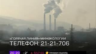 Экология (20 марта 2018)