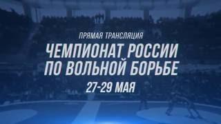 Анонс НВК Саха: Чемпионат России по вольной борьбе в Якутске!