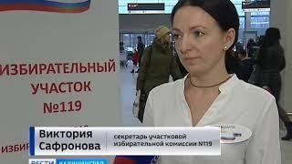 В Калининградской области стартовала подготовка участков к выборам президента 18 марта