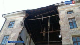 В центре Рубцовска обрушилась стена гостиницы «Алей»