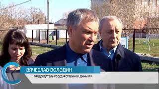 Вячеслав Володин: «В Саратовской области появится более десятка современных спортивных площадок»