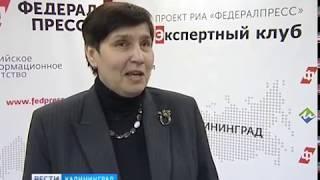 Правом проголосовать по месту нахождения в Калининградской области воспользуются 37 тысяч жителей.