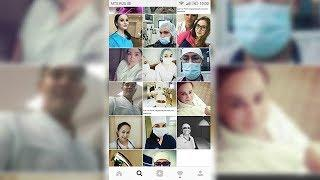 В сети запустили флешмоб в поддержку анестезиолога из Башкирии, сделавшего скандальное селфи